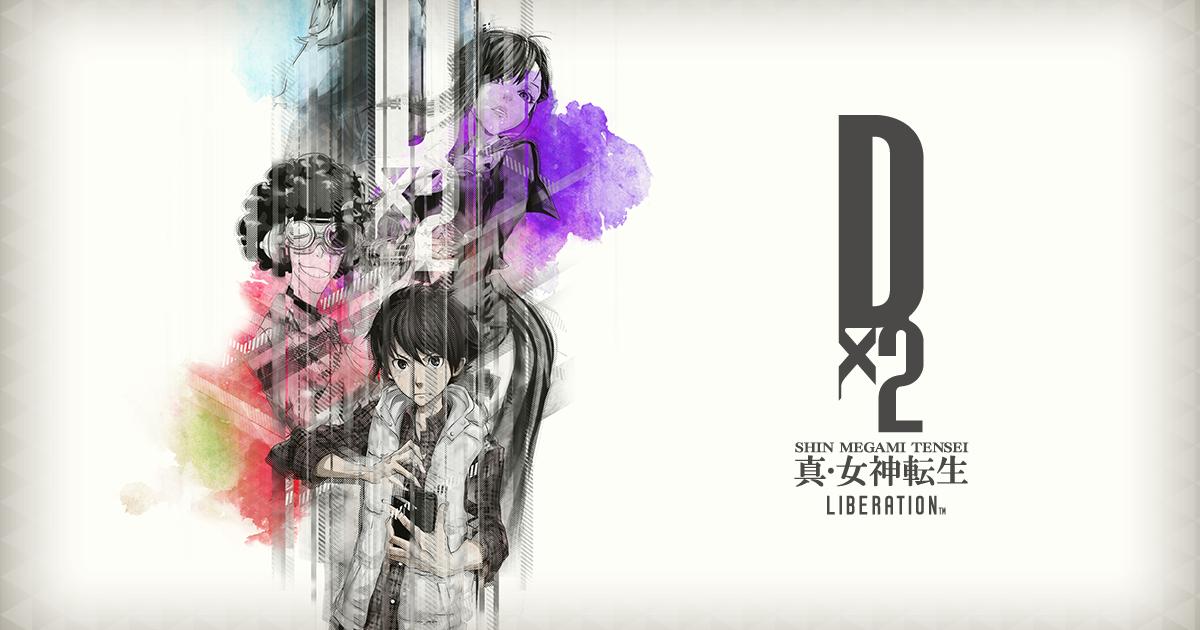 Resultado de imagem para Shin Megami Tensei Liberation Dx2