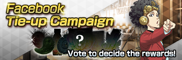 Vote to determine the rewards in the