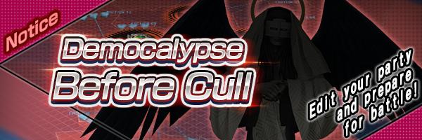 [9/11 Added] [Democalypse] Starting at 20:00 9/19 PDT!