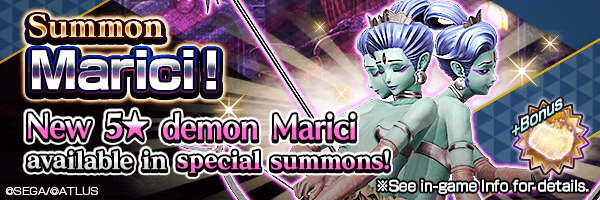 New 5★ demon Incoming! Available in special summons!