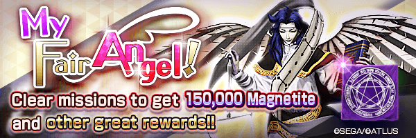 My Fair Angel! Event Coming Soon!