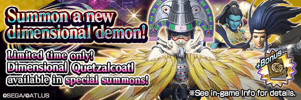 Dimensional Quetzalcoatl will be added!