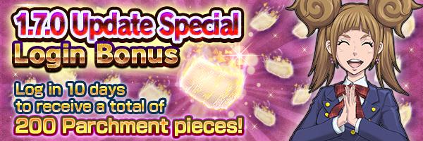 [Ver.1.7.0] Update Special Login Bonus!