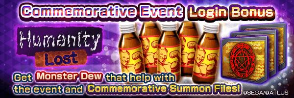 Get 25 Commemorative Summon Files!