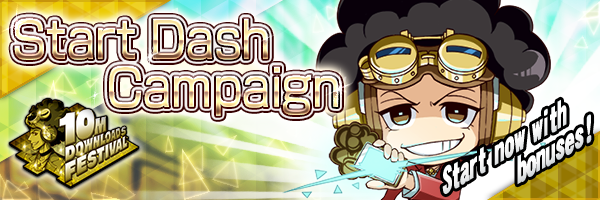 Receive items for demon training and EXP boost through the Start Dash Campaign!