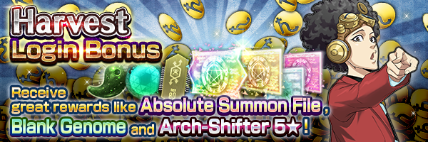Get rare items like Blank Genome, Arch-Shifter and Absolute Summon File with the Harvest Login Bonus!