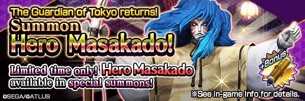 Hero Masakado Returns! Summons Incoming!