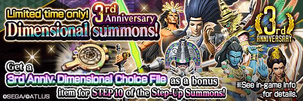 [3 Year Anniv.] Summon dimensional demons! Choose a 5★ dimensional demon with the Step-Up Summon bonus item