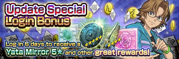 2.3.00 Update Special Login Bonus! Coming Soon!