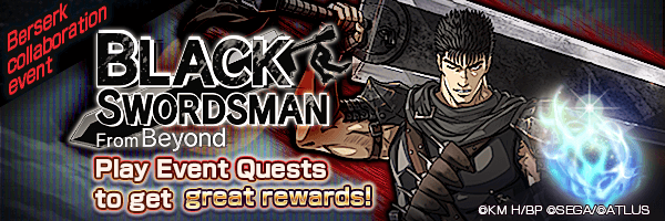 Black Swordsman From Beyond Event Coming Soon!