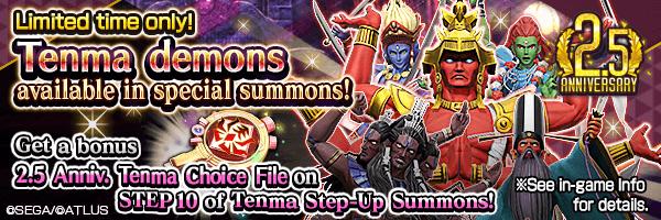[2.5 Year Anniv.] Summon Tenma demons! Choose a 5★ Tenma demon with the Step-Up Summon bonus item