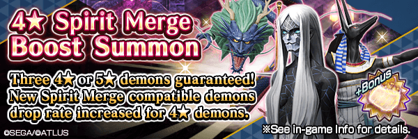 Increased drop rate for 4★ Spirit Merge Compatible demons! 4★ Spirit Merge Boost Summon Incoming!