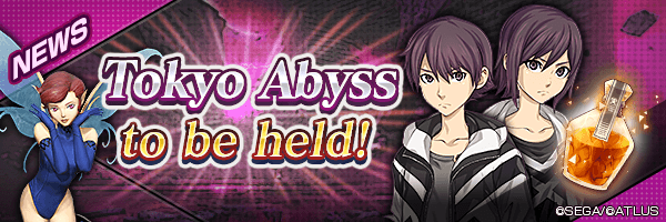 4th season of Tokyo Abyss to be held!
