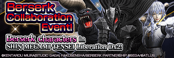 2nd Collaboration Event with the Anime