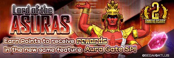 Aura Gate Sp Added!