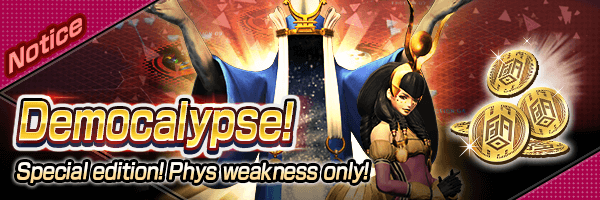 [Democalypse] Phys weakness only! Starting at 1/23 19:00 PST!