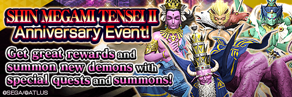 SHIN MEGAMI TENSEI II Anniversary Event to be held! (3/17/2021 to 3/31/2021)
