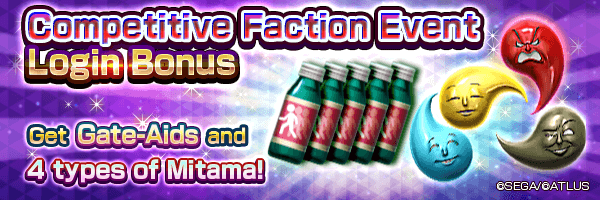 Get Gate-Aid and Mitama demons in the Competitive Faction Event Login Bonus!