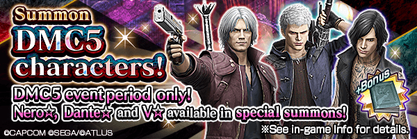 [DMC5] Collaboration characters available in special summons!