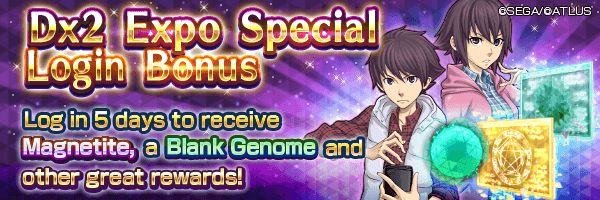 Get Magnetite and a Blank Genome! Dx2 Expo Special Login Bonus Incoming!