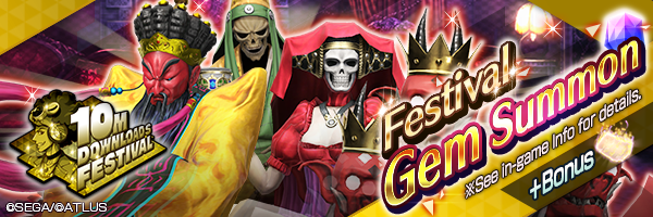 5★ & 4★ Fiend/Hero demons added to the Gem Summon lineup!