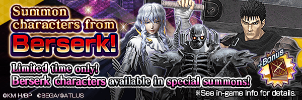 Summon the Collaboration Event Characters! Berserk Summon Incoming!