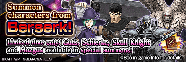 Summon the Collaboration Event Characters! Special Summons for