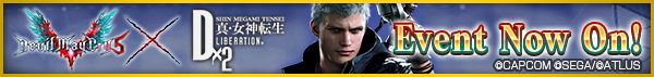 [DMC5] Collaboration Event! The Devil Hunters are back!