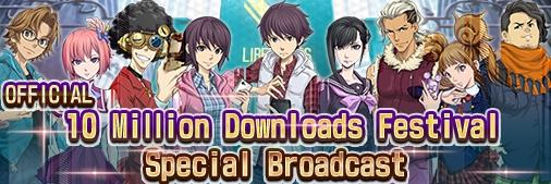 The Pre-10 Million Downloads Festival video is now available!