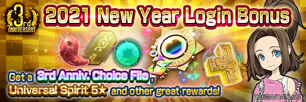 Get a 3rd Anniversary Choice File and other great rewards with the 2021 New Year Login Bonus!