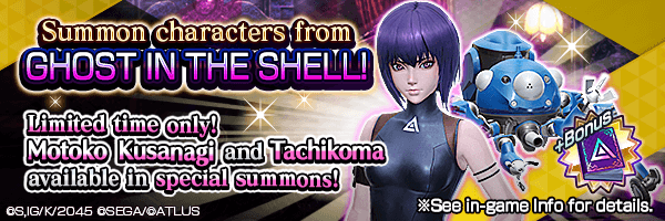 [GHOST IN THE SHELL: SAC_2045] Collaboration Event Characters available in special summons!