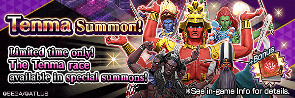 Summons Featuring the Tenma Race Incoming!