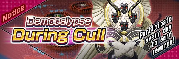 [8/29 Updated][Democalypse] Starts at 23:00 8/29 PDT!