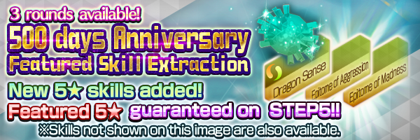 New 5★ Skills Added! 500 days Anniversary Featured Skill Extraction!
