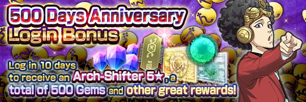500 Days Anniversary Login Bonus Coming Soon!!
