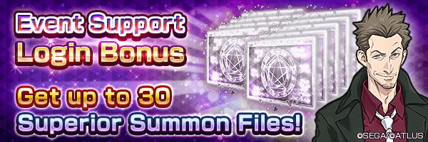 Get 30 Superior Summon Files!