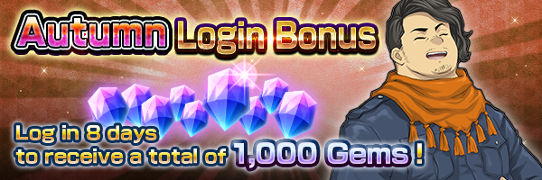 Receive a total of 1,000 Gems!