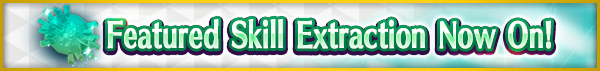 A featured Skill Extraction that includes the new skill Phys Pierce [weak] incoming!