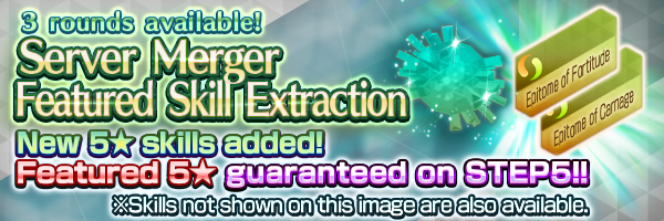 New 5★ Skills Added! Server Merger Featured Skill Extraction!