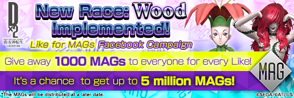 New Race: Wood added! Facebook Campaign now on!