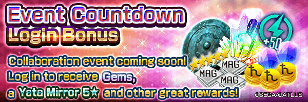 Count the days to the Berserk Collaboration Event with the Event Countdown Login Bonus!