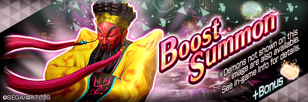 Chance to obtain Guan Yu! Get Spirit Merge compatible demons!