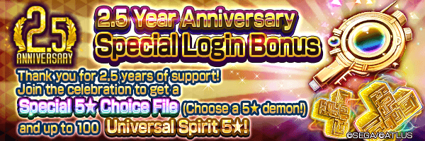 [2.5 Year Anniv.] Get Universal Spirits and a Special 5★ Choice File with the 2.5 Year Anniversary Special Login Bonus!
