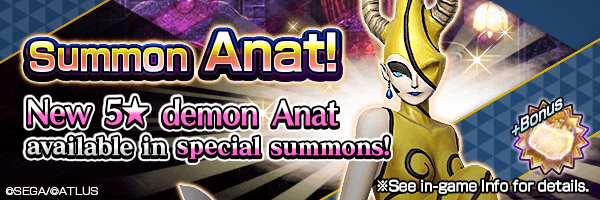 New 5★ demon guaranteed on Step 6! Summons Featuring Anat Incoming!