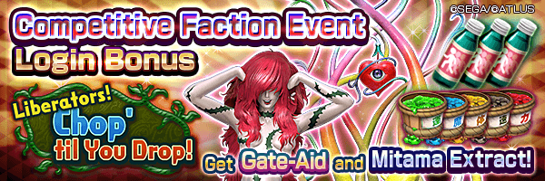 Get Gate-Aid and Mitama Extract in the Competitive Faction Event Login Bonus!