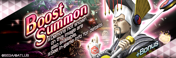 Chance to obtain Huang Di! Get Spirit Merge compatible demons!