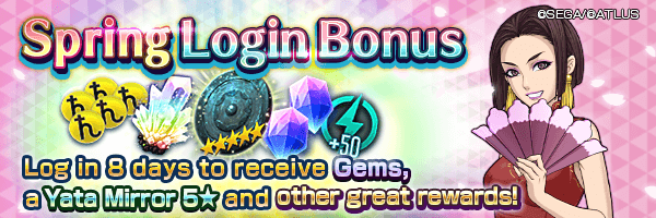 Get Gems and a Yata Mirror 5★!
