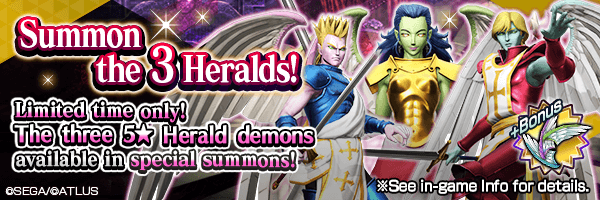 (Added 2/28) A chance to summon 5★ Gabriel, Raphael and Uriel! Judgement Summons Incoming!