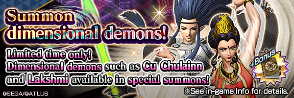 Dimensional Cu Chulainn and Lakshmi featured! Dimensional Summon Incoming!