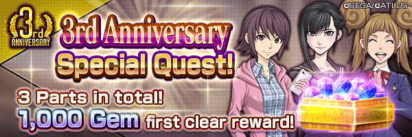[3rd Anniv.] Get up to 3,000 Gems from the 3rd Anniversary Special Quest!